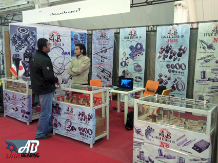 Shiraz's Industry Exhibition-2010