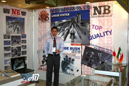 Tabriz's Industry Exhibition-2010